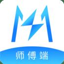 煤改电服务师傅端Appv1.1.2 安卓版