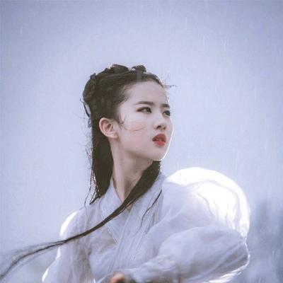 从书里走出来的仙女小龙女刘亦菲图片 今天很乖想你也没有找你
