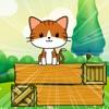 小猫救援大挑战v1.0 ios版