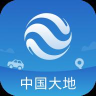 中国大地超级app ios版v1.0.16 iPhone版