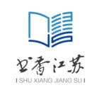 书香江苏读书平台v1.0.32 安卓版