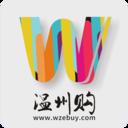 温州购物商城v1.0 官方版