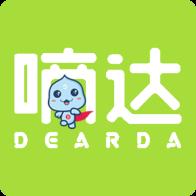 嘀达外卖appv9.2.20200828 最新版