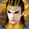 皇帝成长计划2全卡牌破解版v2.1.0 安卓无限钻石版