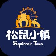 松鼠小镇appv1.0.0.8 最新版