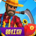 农场打工人红包版v1.5.3 最新版