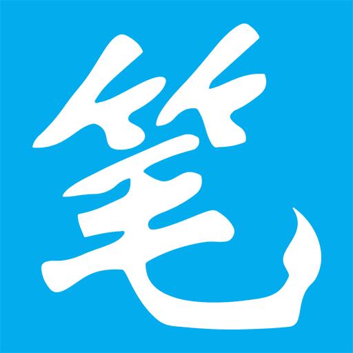 笔锋阅读v1.0.0 安卓版
