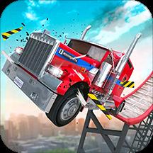 卡车战场模拟游戏v1.0 安卓版