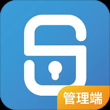 速开门管理端appv1.0.1 安卓版