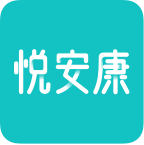 悦安康v1.0 官方版