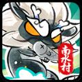 墨虾探蝌2v1.2 最新版