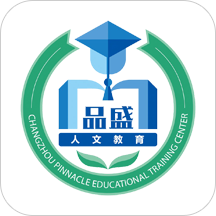 品盛人文教育Appv1.0.4 安卓版
