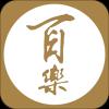百乐游艺(日语学习)v1.0.0 安卓版