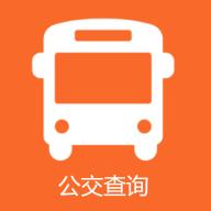 城市公交行v1.0.0 官方版