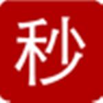 双十一秒杀助手(适合淘宝天猫、京东、拼多多)v3.7.7 最新免费版