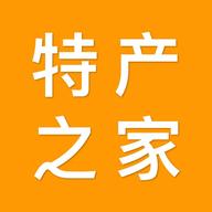 特�a之家appv1.0.0 最新版