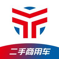 卡车易购二手车appv2.1.0 手机版