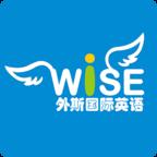 外斯国际英语appv4.1.33.136929 最新版
