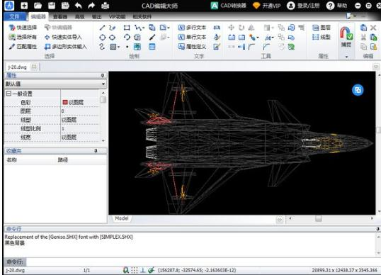 PDF猫CAD编辑大师