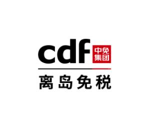 cdf海南免税app苹果版