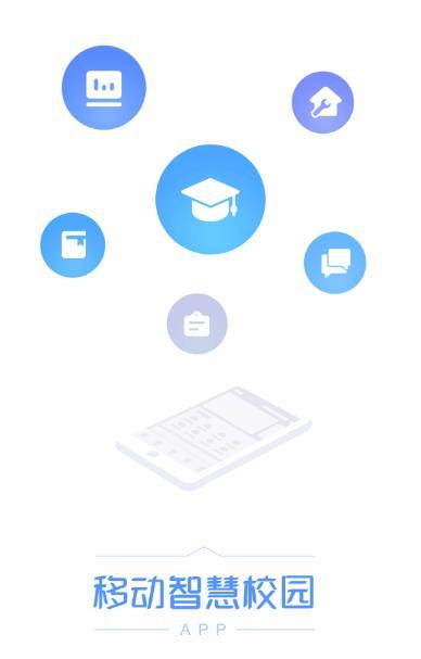 云上资环app