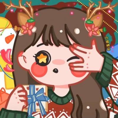 2020最新圣诞节情侣二次元头像 请保持热爱生 有