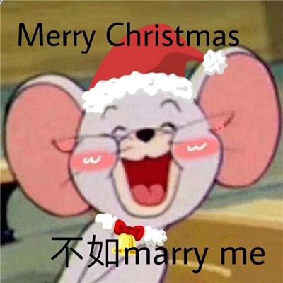 圣诞节抖音同款红帽子可爱表情包大全