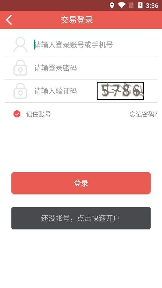 中京商品交易所