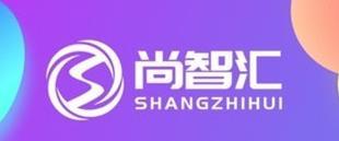 尚智汇app(公益商城)