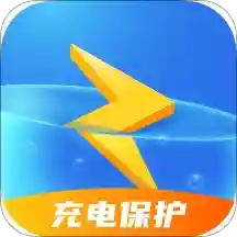 欢乐充电赚钱版v2.2.1 安卓版