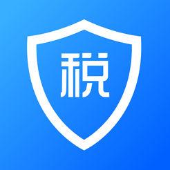 个人所得税ios版v1.5.5 最新版