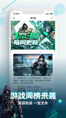 咪咕快游2021最新兑换码v2.24.1.2 最新版