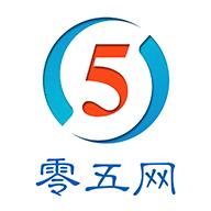 05网手机版v1.1 安卓版