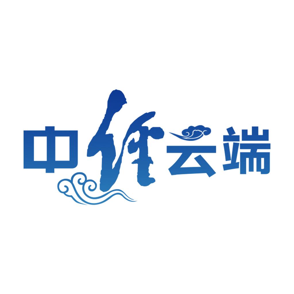 中经云端appv3.7.0 最新版