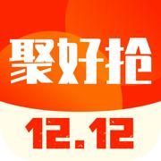 聚好抢app苹果版v1.5.0 最新版