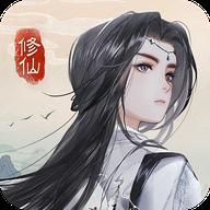 穿越修个仙游戏v3.1.0 安卓版