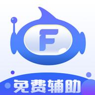 飞天助手appv2.5.5 最新版