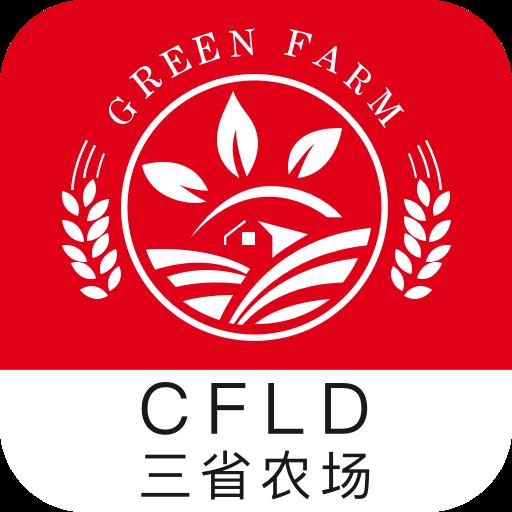 三省智慧农场appv1.0.0 最新版