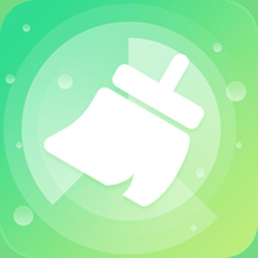 清理大师工具v1.0.1 官方版