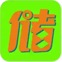 储值通会员管理充值积分系统appv0.5.4 安卓版