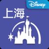 迪士尼度假区官方app