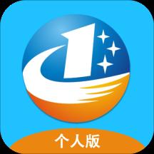 杭州招聘网app