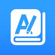 兰鸿智能考试平台软件v1.0.0 手机版