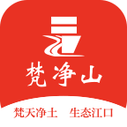 梵净山app