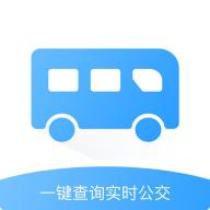 旅行公交查询v1.0.0 手机版