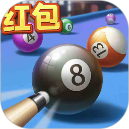 台球天王游戏v2.1.8.000.0315.1405 最新版