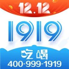 1919吃喝iOSv7.4.16 最新版