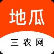 地瓜三农网appv1.0.0 最新版