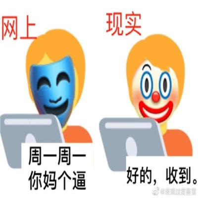 周一上班网上和现实表情包 打工人的日常卑微表情包