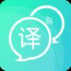 拍照翻译全能王v1.0.0 安卓版